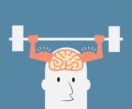 あなたのおおまかな(IQ)知能指数を算出します 病院などでも使用している検査キット「WAIS」を使います。 イメージ1
