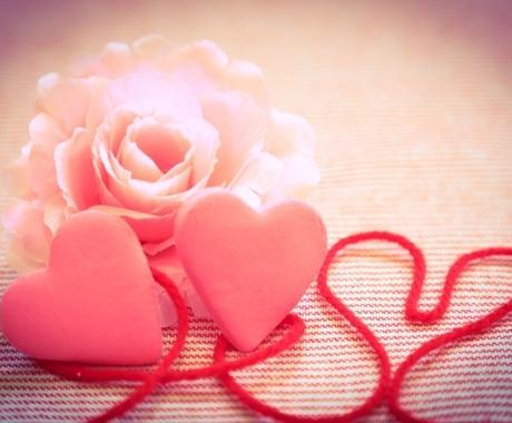 運命の出会い・本物のご縁・素敵な恋愛を引き寄せます 恋愛オーラを磨く4つの波動アップ法♪オラクルメッセージ付き イメージ1