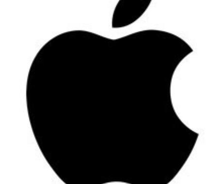 Apple公式サイトで2%割引する方法教えます 少しでも安く買いたい人にオススメ イメージ1