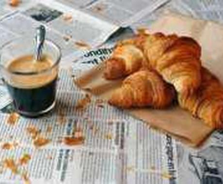 朝メールで、あなたを起こします!! イメージ1