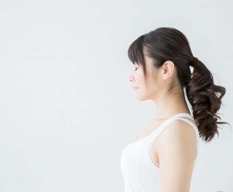 貧乳・無乳から抜け出す方法教えます 美容界の某有名医院長直伝のサプリ・手術不要の安全な貧乳解消法 イメージ1