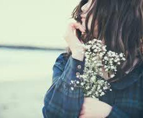 悩み、恋愛相談、人生相談3日間じっくり聞きます 少しでもあなたの心の癒しになれれば嬉しいです イメージ1