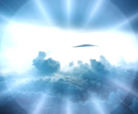 運気を上昇します ---------------神社での開運効果を遥かに超えて イメージ1