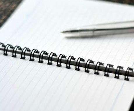 【何でも書きます】記事作成、承ります【高品質】 イメージ1