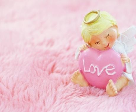 あなたの明るい未来お伝えします ポジティブオラクルカード☆天使のメッセージお伝えします イメージ1