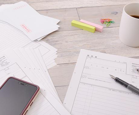 志望動機・職務履歴文章ブラッシュアップします あなたの就職活動を応援!【100文字~600文字】※追加可能 イメージ1