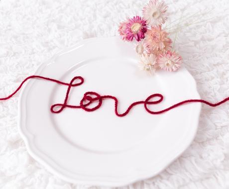 恋活・婚活【チャット添削】メッセージ添削します ライン、Pairs、Tinder で気持ちを伝えるお手伝い イメージ1