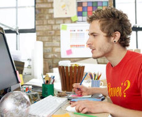 エンジニア派遣・特定派遣の就職を考えているあなたの疑問にキャリアデザインアドバイザーが答えます! イメージ1