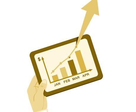 メルカリ販売編 閲覧数を上げ高値で売る方法教えます 売れないのには理由があった!知っておくべき売上アップのコツ イメージ1