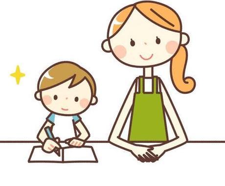 学習支援(小学生まで)行います 幼稚園・小学校教諭免許保持。公立小学校の教員経験もあります。 イメージ1