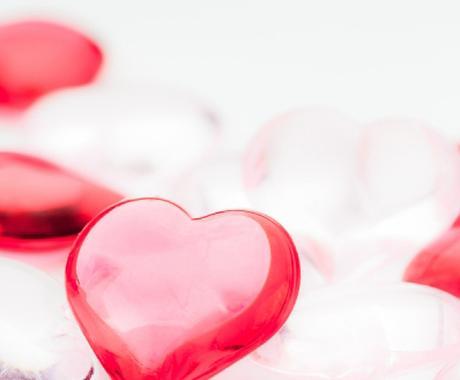 2020年の恋を占います 今年の恋をワンオラクルで占ってみませんか?2020 イメージ1