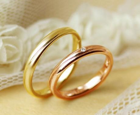 元サロンスタッフが『婚約・結婚指輪選び』のコンシェルジュします! イメージ1