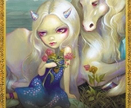 《使い魔たちからのメッセージ》シェイプシフターカード イメージ1