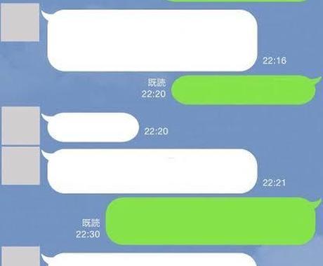 LINE感覚でチャットでお話しします 電話は苦手という方、文字だけでやりとりしたい方へ イメージ1