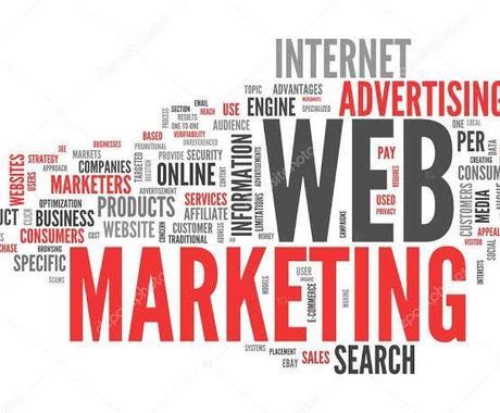 デジタルマーケティングのご相談乗ります 10年のデジタルマーケティング経験を活かしてお悩み解決 イメージ1