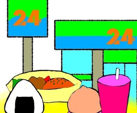 栄養バランスを整える秘訣教えます コンビニ飯でもできる!栄養バランスを良くして健康になろう☆ イメージ1