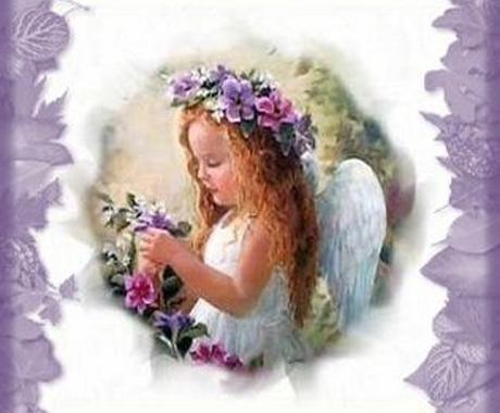 エンジェルカードリーディング、今あなたに必要な天使の伝言 イメージ1