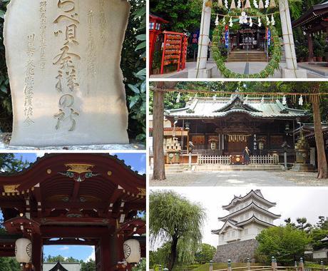 魅力ある埼玉の旅プランをお届けします ジャーナリストが教える『レア埼玉』のスポット巡り! イメージ1