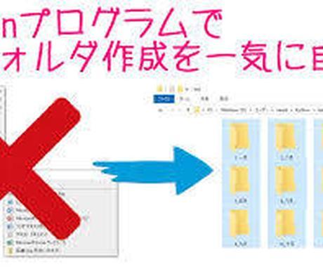 大量の空フォルダを作成するソフトを作ります ダブルクリックで大量の空フォルダを一瞬で作って楽しませんか? イメージ1