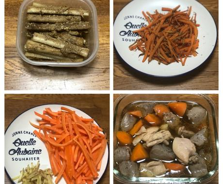 お家にある食材を活かす献立作りのお手伝いをします 食材の活用法・簡単なメニューのリメイク法をお伝えします。 イメージ1