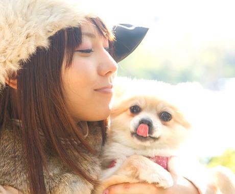 ペットの気持ちを知りたい方へオススメします ペットの気持ちを知ってより良い関係を作りたい方 イメージ1