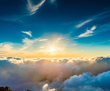 団体向け、祈祷のご依頼承ります ~大自然のエネルギーにのせて願望成就をサポートします~ イメージ1