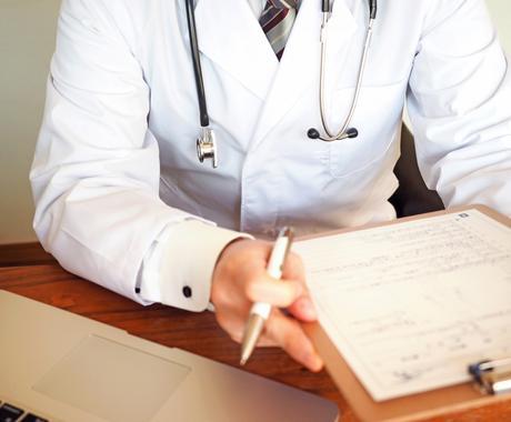 医学部の小論文を添削します 私立医学部全て合格の医学部生が教えます イメージ1