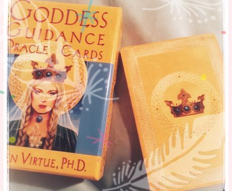 女神の願いが叶うワーク+オラクルカード引きます 女神の願いが叶うワークで 夢に素直に向かっていける体質へ♪ イメージ1