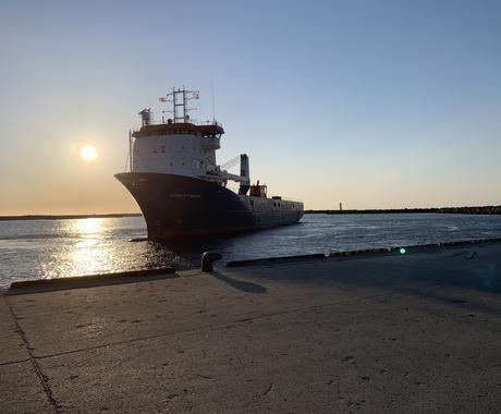 船舶代理店、船舶寄港についての相談乗ります 現役の船舶代理店がお悩み相談承ります。 イメージ1