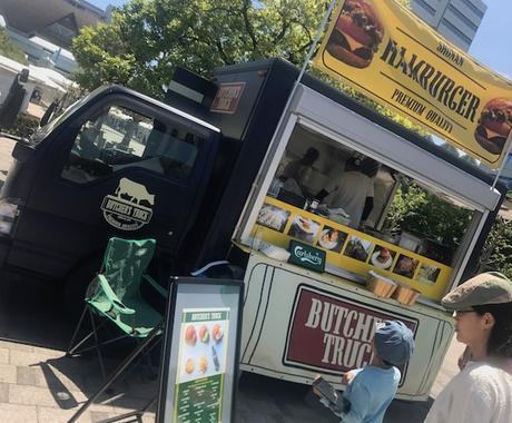 キッチンカー、保健所対策のアドバイスを致します キッチンカー・移動販売車で飲食店開業をサポート致します‼︎ イメージ1