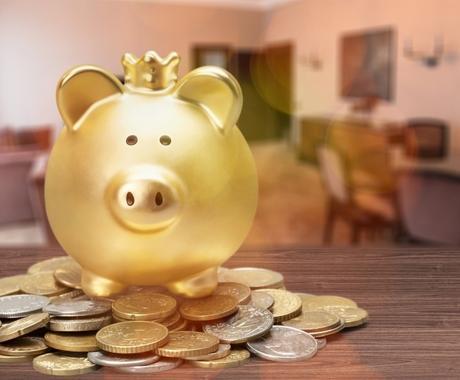 家計の節約術教えます 収入が増えなくても節約で資産は増やせる イメージ1