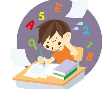 1 学習についての悩み、相談サポートをします 学習進捗の頭打ちや勉強のやり方への不安で相談相手が必要な時に イメージ1