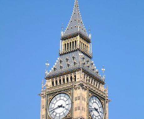 ボランティア留学をして、イギリス滞在費用を年100万円以内におさえた体験談をお話しします。 イメージ1