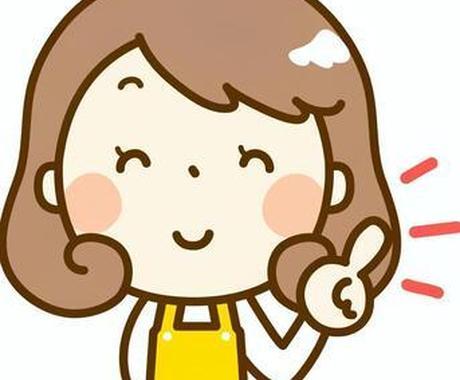 ちょこっとお話!気楽なお友達時間をご提供します エンパス体質の私があなたの「聴いて!」をしっかりうけとめます イメージ1