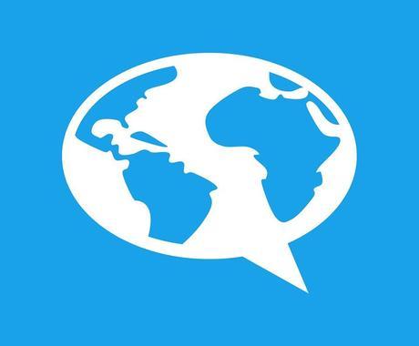 英語、スペイン語、ルーマニア語の翻訳を致します 価値のある時間を〜ネイティブによる翻訳、通訳! イメージ1