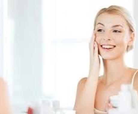 美肌の毎日のコツ教えます 年をとっても美肌でいたい方へ、 イメージ1