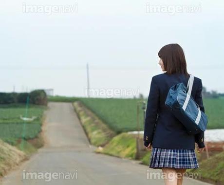 現役女子高校生が三日間貴方を癒します ♡皆さんの色んな悩みや相談を聞きます♡愚痴恋愛相談質問どうぞ イメージ1