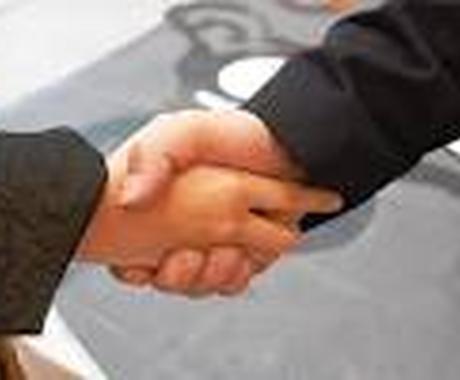 【コミュニケーションの極意】 誰とでも深く長い信頼関係を築いていくスキルをお教えします。 イメージ1