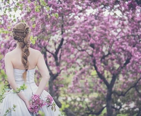 婚活や結婚のご相談をお受けします あなたのお気持ちを最優先し寄り添います。 イメージ1