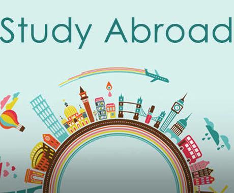 海外留学のご支援(学校選びや準備等)できます 英語力0からアメリカ大学院で成績TOPの経験を活かして イメージ1