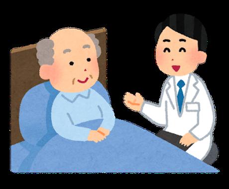 在宅介護、在宅医療、看取りに関する悩み伺います 在宅介護・医療分野での相談業務の経験者です。 イメージ1