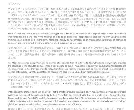 丁寧に自然な英日・日英/中日・日中翻訳をいたします 丁寧で場面に合わせたネイティブ英日・日英翻訳/中日・日中翻訳 イメージ1