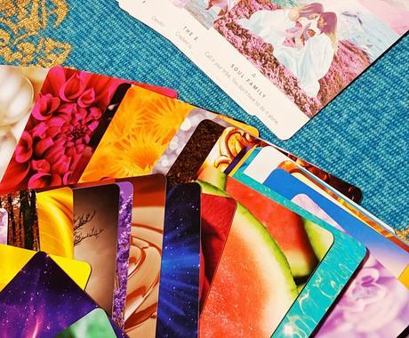 貴方と相性の良いカードを選んでじっくりと鑑定します ライトからヘビーまでしっかりと寄り添って占います。 イメージ1