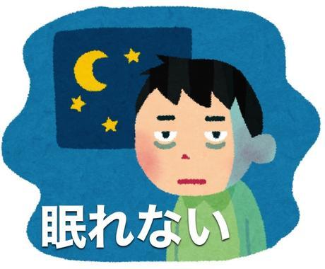 夜更かしをやめるための6つの方法を教えます これであなたもスヤスヤ快眠ライフ イメージ1