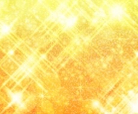 【現役霊感タロット占術師】辛い恋・誰にも言えない悩み・恋愛・仕事・子育てなど イメージ1
