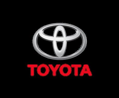 トヨタの車のご相談承ります 購入やサービス、車の特徴などわかりやすくお伝えします♪ イメージ1