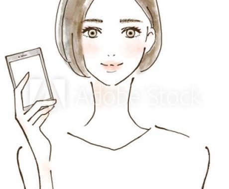 お電話で♪レンタルおねーさんやります あなたに癒しと暇つぶしをご提供します♪ イメージ1