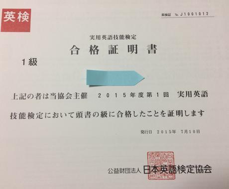 英検1級です。英語の翻訳します ネイティブではありませんが、英検1級、TOEIC満点です。 イメージ1