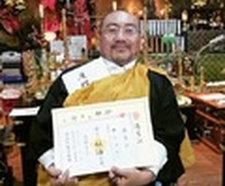 あなたの夢の実現するための方法を教えます 夢の実現の仕方、仏教の教えより解決方法を教えます‼️ イメージ1