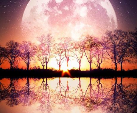 パワフルな満月のエネルギーと繋げます 大天使ハニエルの解放と癒しへ導くメッセージ付き☆満月期専用☆ イメージ1